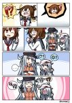 10s 4girls 4koma comic gangut_(kantai_collection) hibiki_(kantai_collection) highres ikazuchi_(kantai_collection) inazuma_(kantai_collection) kantai_collection multiple_girls raythalosm twitter_username verniy_(kantai_collection)