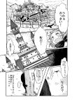 1girl bandage_on_face bandanna bird castle city comic emphasis_lines highres maam._(summemixi) monochrome mountain riding_bird shadowy_figure sky tower translation_request tree walls
