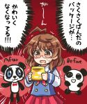 ahegao blue_eyes bow brown_eyes brown_hair english glasses holding open_mouth panda pote_(ptkan) red_ascot red_background red_bow red_skirt school_uniform skirt sweat touhou translation_request usami_sumireko