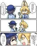 2girls animal_ears colored_eyelashes commentary_request cuffs female_service_cap handcuffs hat kaban_(kemono_friends) kemono_friends multiple_girls police police_hat police_uniform policewoman seki_(red_shine) serval_(kemono_friends) serval_ears serval_print serval_tail shirt smile tail translated uniform you're_doing_it_wrong
