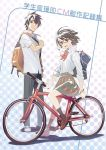 1boy 1girl backpack bag bicycle black_legwear bow brown_eyes brown_hair dress_shirt full_body glasses ground_vehicle keychain kurahashi_miho looking_at_viewer pleated_skirt red_bow school_bag school_uniform shirt short_hair skirt smile socks standing takamura_shouta tanaka_masayoshi z-kai z-kai:_cross_road