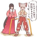 2girls alison_(alison_air_lines) bangs black_hair bow brown_footwear collared_shirt fighting_stance fujiwara_no_mokou full_body highres houraisan_kaguya japanese_clothes long_hair long_sleeves looking_at_viewer multiple_girls ofuda pants pink_shirt red_bow red_eyes red_pants red_skirt shirt shoes skirt smile standing touhou translation_request very_long_hair white_hair wide_sleeves