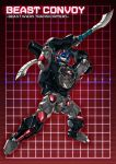 1boy 90s beast_wars character_name copyright_name double-blade full_body grid grid_background headgear holding holding_sword holding_weapon looking_at_viewer machine machinery maximal mecha no_humans oldschool open_mouth optimus_primal paintedmike personification red_background red_eyes robot solo sword teeth transformers weapon