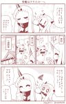 >_< 10s 2girls ^_^ architecture arms_up claws closed_eyes collar comic commentary_request covered_mouth detached_sleeves east_asian_architecture greyscale horn horns kantai_collection long_hair mittens monochrome multiple_girls musical_note northern_ocean_hime rooftop seaport_hime shaded_face shinkaisei-kan shoulder_massage sidelocks spoken_musical_note sweatdrop tatami translation_request yamato_nadeshiko