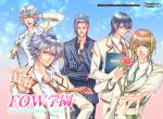 5boys beard black_hair blonde_hair blue_eyes blue_hair book copyright_name earrings facial_hair facial_mark flower force_of_will forehead_mark formal glasses grey_hair jewelry kamijororo leaf male_focus multicolored_hair multiple_boys mustache necktie official_art open_mouth pointy_ears red_eyes rose sparkle suit teeth two-tone_hair upper_body white_hair yellow_eyes