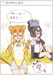 african_wild_dog_(kemono_friends) african_wild_dog_ears african_wild_dog_tail although_she_hurriedly_put_on_clothes animal_ears bear_ears bear_paw_hammer blush brown_bear_(kemono_friends) circlet comic elbow_gloves gloves golden_snub-nosed_monkey_(kemono_friends) high_ponytail holding kemono_friends leotard long_hair miji_doujing_daile monkey_ears monkey_tail multicolored_hair multiple_girls open_mouth orange_hair ponytail shirt short_hair skirt staff steaming_breath sweat tail thigh-highs translation_request