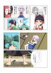 >_< :d alice_margatroid black_eyes black_hair blue_dress blue_eyes blush_stickers bow cato_(monocatienus) character_doll comic commentary dress green_hair hair_bow hair_tubes hakurei_reimu komano_aun lavender_hair letty_whiterock lying on_floor on_side open_mouth short_hair sleeping smile tatami touhou translation_request xd younger