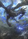 bat_wings copyright_name dragon dragon_horns dragon_tail force_of_will highres horns mad_(artist) mountain no_humans official_art open_mouth rock solo tail violet_eyes wings