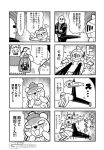 1boy 1girl 4koma :3 =3 annoyed ass bald bear bkub blank_eyes cage closed_eyes comic crying emphasis_lines exercise facial_hair goho_mafia!_kajita-kun greyscale hands_on_own_face hat jacket knight mafia_kajita monochrome monster mustache pants pointing push-ups shirt simple_background speech_bubble speed_lines stabbing sunglasses sweatdrop talking topless translation_request two-tone_background wavy_mouth