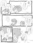2girls bear elite_unchi kaga_(kantai_collection) kantai_collection leaves_in_wind long_hair multiple_girls side_ponytail sweat translation_request zuikaku_(kantai_collection)