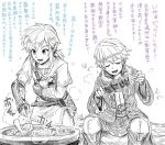 2boys blush cape closed_eyes eating fire_emblem fire_emblem:_kakusei food link long_hair male_my_unit_(fire_emblem:_kakusei) monochrome multiple_boys my_unit_(fire_emblem:_kakusei) sayoyonsayoyo short_hair smile the_legend_of_zelda the_legend_of_zelda:_breath_of_the_wild translation_request white_hair