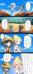 2girls backpack bag black_hair blonde_hair blush braid closed_eyes clouds comic flower from_behind from_side hat hat_flower heart highres koutetsu_(fe_steel_stone) lillie_(pokemon) long_hair mizuki_(pokemon_ultra_sm) multiple_girls open_mouth orange_shirt pokemon pokemon_(game) pokemon_ultra_sm ponytail shirt short_sleeves skirt sky sun_hat tank_top translation_request twin_braids white_shirt white_skirt z-ring