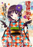 1girl :d bangs black_gloves blend_s blunt_bangs blush colorful diagonal_stripes eyebrows_visible_through_hair floral_background floral_print flower frilled_gloves frills gloves hair_flower hair_ornament hair_over_shoulder hair_ribbon hands_up happy_new_year japanese_clothes kimono long_hair long_sleeves looking_at_viewer low_twintails motion_lines nakayama_miyuki new_year obi open_mouth print_kimono purple_flower purple_hair ribbon sakuranomiya_maika sash smile solo striped striped_ribbon translation_request tsurime twintails upper_body very_long_hair violet_eyes wide_sleeves year_of_the_rooster