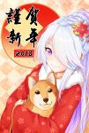 1girl 2018 dog flower fur_trim hair_flower hair_ornament hair_over_one_eye highres hug japanese_clothes kimono long_hair looking_at_viewer nengajou new_year original purple_hair red_kimono smile solo very_long_hair violet_eyes zuizhong