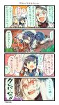 >:d +_+ 10s 3girls 4koma :d aircraft_carrier_oni aircraft_carrier_summer_oni artist_name black_hair blue_hairband blue_neckwear blue_sailor_collar comic commentary_request fang gloves green_eyes grey_eyes grey_sailor_collar hairband hat highres kantai_collection long_hair long_sleeves matsuwa_(kantai_collection) multiple_girls neckerchief nonco open_mouth red_eyes sagiri_(kantai_collection) sailor_collar sailor_hat school_uniform serafuku shinkaisei-kan silver_hair smile speech_bubble translation_request triangle_mouth white_gloves white_hair white_hat