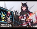 2girls animal_ears arknights bangs black_gloves black_hair brown_eyes capelet closed_mouth dual_wielding energy_sword exusiai_(arknights) fingerless_gloves fox_ears fox_tail gloves ground_vehicle halo holding holding_sword holding_weapon jacket kong_(ksw2801) legs_apart letterboxed lightsaber long_hair looking_to_the_side multicolored_hair multiple_girls pants pantyhose purple_hair redhead sleeves_past_elbows smile sword tail texas_(arknights) the_emperor_(arknights) two-tone_hair weapon wings