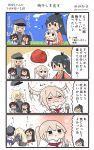 >_< 5girls :d akagi_(kantai_collection) anchor bismarck_(kantai_collection) black_hair blonde_hair blush capelet comic commentary_request detached_sleeves eating flying_sweatdrops food fruit graf_zeppelin_(kantai_collection) hair_ribbon hakama_skirt highres hiyoko_(nikuyakidaijinn) houshou_(kantai_collection) index_finger_raised japanese_clothes kaga_(kantai_collection) kantai_collection long_hair multiple_girls necktie open_mouth petting pleated_skirt ponytail ribbon side_ponytail silver_hair sitting skirt smile sweat tasuki tears thigh-highs translation_request trembling twintails umeboshi xd younger zettai_ryouiki