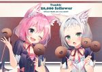 2girls :o ;d animal_ears bangs blush braid camisole candy cat_ears chocolate crown_braid fang followers food frills hair_intakes hands_up holding jacket lollipop looking_at_viewer multiple_girls one_eye_closed open_mouth original pink_hair shirako_sei short_hair short_sleeves silver_hair smile thick_eyebrows upper_body whisker_markings