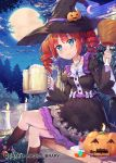 1girl ^_^ alcohol beer beer_mug bench black_hat black_legwear blue_eyes blush breasts cake candle collarbone company_name copyright_name drill_hair food fruit halloween hat hat_ribbon holding holding_food jack-o'-lantern kneehighs legs_crossed long_sleeves looking_at_viewer medium_breasts moon night official_art orange_hair outdoors plate purple_ribbon qurare_magic_library ribbon shoonear short_hair sitting smile solo star strawberry twin_drills witch_hat