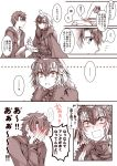 ... 1boy 1girl ? ahoge alternate_costume armor armored_dress blue_eyes blush capelet chains coat collared_shirt comic command_spell constricted_pupils covering_face elbow_gloves emphasis_lines eyebrows_visible_through_hair fang fate/grand_order fate_(series) fujimaru_ritsuka_(male) fur_trim gloves hair_between_eyes headpiece highres jeanne_alter long_sleeves looking_at_viewer monochrome necktie ruki_(ruki6248ta) ruler_(fate/apocrypha) shirt spoken_ellipsis spoken_question_mark sweatdrop sweater translated wavy_mouth yellow_eyes