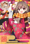 1girl 2018 :d absurdres animal bad_id bad_pixiv_id bangs basket blue_skirt blush brazier brown_eyes brown_hair dog doorknoble eyebrows_visible_through_hair floral_print hakama happy_new_year highres holding holding_animal japanese_clothes kimono long_skirt looking_at_viewer mask mask_on_head nengajou new_year omikuji open_mouth orange_scarf original pleated_skirt purple_kimono red_flower scarf sidelocks skirt smile solo striped striped_scarf torii translated typo wide_sleeves year_of_the_dog zouni_soup