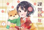 1girl 2018 :d bangs black_hair blush braid dog flower green_scarf hair_flower hair_ornament japanese_clothes kimono looking_at_viewer nengajou new_year open_mouth original pink_flower red_kimono rougetsu scarf shiba_inu short_hair side_braid smile solo tareme upper_body violet_eyes year_of_the_dog