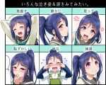 1girl blue_hair blush closed_eyes closed_mouth crying eyebrows_visible_through_hair facing_away facing_viewer long_hair looking_at_viewer looking_away love_live! love_live!_sunshine!! matsuura_kanan open_mouth parted_lips ponytail smile speech_bubble teeth translation_request violet_eyes yopparai_oni