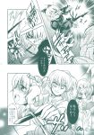 2girls arm_warmers blood bow comic doppelganger dress greyscale hair_bow hair_bun hammer highres kurodani_yamame long_sleeves mizuhashi_parsee monochrome multiple_girls nail pointy_ears scarf short_hair short_ponytail silk skirt spider_web takitarou touhou translation_request