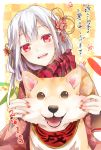 1girl 2018 :d bangs blush checkered checkered_background cheek_pull dog enpera grey_hair hair_ornament japanese_clothes kimono long_hair nengajou new_year open_mouth original red_eyes scarf shiba_inu smile solo teeth tomozero white_hair year_of_the_dog