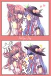 2girls 2koma ascot bangs black_hat blue_hair blush bow bowtie brown_hair closed_eyes comic detached_sleeves food from_side fruit hair_bow hair_tubes hakurei_reimu hat heart hinanawi_tenshi long_hair maru_daizu_(aqua6233) multiple_girls open_mouth peach pocky pocky_kiss red_bow red_neckwear shared_food shirt sidelocks touhou typo white_shirt yuri