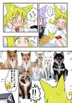! !! ... 2girls :> ? absurdres animal_ears bangs bird black_shirt blonde_hair blunt_bangs blush cat closed_mouth collar comic couch dog dog_child_(doitsuken) dog_ears doitsuken dress emphasis_lines eyebrows_visible_through_hair fennec_fox food fox fox_child_(doitsuken) fox_ears full-face_blush highres house indian_style indoors long_sleeves multiple_girls one_eye_closed orange_pants original pocky pocky_day purple_hair rabbit red_eyes shiba_inu shirt short_hair sitting slit_pupils smile spiked_collar spikes spoken_blush spoken_ellipsis spoken_exclamation_mark tanuki translation_request wavy_mouth white_dress wide-eyed yellow_eyes