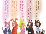 5girls :3 :d :o :p animal_ears bangs bell black_eyes blonde_hair blush braid brown_hair bunny_tail cardigan cat_ears cat_tail closed_mouth clothes_writing commentary_request crossed_arms dog_ears dog_tail doitsuken dress earrings eyebrows_visible_through_hair fang flying_sweatdrops fox_ears fox_tail green_dress hair_between_eyes hand_in_pocket hands_in_pockets head_tilt highres hood hoodie jacket jewelry jingle_bell long_hair long_sleeves looking_at_viewer multiple_girls open_mouth orange_eyes orange_hair original parted_lips pink_eyes pink_hair pleated_skirt ponytail rabbit_ears raccoon_ears red-framed_eyewear red_jacket red_skirt redhead sharp_teeth shirt short_hair single_braid skirt slit_pupils smile sparkle striped striped_jacket tail tail_wagging teeth thumbs_up tongue tongue_out translation_request under-rim_eyewear v-shaped_eyebrows very_long_hair white_shirt