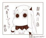 (o)_(o) 1girl candy collar comic commentary_request date eating food food_on_face holding holding_food horns kantai_collection long_hair mittens monochrome moomin moomintroll muppo northern_ocean_hime pocky_day pretz sazanami_konami sidelocks solo translation_request white_background you're_doing_it_wrong