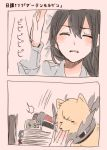 1girl 2koma ahoge alarm_clock animal_ears animalization bismarck_(kantai_collection) biting book clock closed_eyes comic dog dog_ears hands itomugi-kun kantai_collection ooyodo_(kantai_collection) open_mouth simple_background solo
