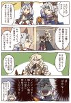 armor blonde_hair brown_eyes closed_eyes colored comic erun_(granblue_fantasy) expressionless food french_fries granblue_fantasy hairband hamburger heles hood long_hair naoise seruel silver_hair simple_background skasaha_(granblue_fantasy) surprised sweatdrop translation_request wanotsuku