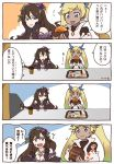 2girls bare_shoulders blonde_hair blue_eyes brown_hair closed_eyes colored comic commentary commentary_request dark_skin drink flower food french_fries gloves granblue_fantasy green_hair hair_flower hair_ornament hamburger io_euclase long_hair mcdonald's multicolored_hair multiple_girls rosetta_(granblue_fantasy) simple_background smile sweatdrop thorns translation_request twintails two-tone_hair wanotsuku