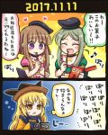 3girls :d black_hat blonde_hair blush_stickers bow bowtie brand_name_imitation brown_eyes brown_hair camera chestnut_mouth closed_eyes detached_sleeves dress eating food frilled_shirt frilled_shirt_collar frilled_sleeves frills green_dress green_hair hat heart holding long_hair matara_okina multiple_girls musical_note nishida_satono open_mouth pink_dress pocky pocky_day pote_(ptkan) puffy_short_sleeves puffy_sleeves sash shirt short_hair_with_long_locks short_sleeves smile sweat tabard tate_eboshi teireida_mai touhou translation_request violet_eyes white_shirt wide_sleeves yellow_neckwear