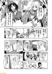 10s 6+girls akatsuki_(kantai_collection) atago_(kantai_collection) beret binoculars black_gloves black_hair breasts cannon cleavage comic commentary gloves greyscale hat hibiki_(kantai_collection) ikazuchi_(kantai_collection) inazuma_(kantai_collection) kantai_collection kinugasa_(kantai_collection) large_breasts long_hair low_ponytail mizumoto_tadashi mogami_(kantai_collection) monochrome multiple_girls non-human_admiral_(kantai_collection) open_mouth pleated_skirt school_uniform serafuku short_hair skirt takao_(kantai_collection) torn_clothes translation_request turret