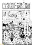 10s 6+girls :d abukuma_(kantai_collection) arrow bow_(weapon) comic commentary detached_sleeves fubuki_(kantai_collection) greyscale haruna_(kantai_collection) headgear hiei_(kantai_collection) hiryuu_(kantai_collection) kantai_collection kitakami_(kantai_collection) mizumoto_tadashi monochrome multiple_girls non-human_admiral_(kantai_collection) nontraditional_miko open_mouth pleated_skirt school_uniform serafuku sidelocks skirt smile souryuu_(kantai_collection) spiky_hair translation_request turret twintails weapon