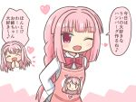 2girls apron comic heart magia_record:_mahou_shoujo_madoka_magica_gaiden mahou_shoujo_madoka_magica multiple_girls pink_hair reverse_(bluefencer) tamaki_iroha tamaki_yui translation_request