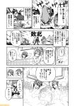 10s 4girls arms_behind_back bathing chi-class_torpedo_cruiser comic commentary eyepatch greyscale headgear ikazuchi_(kantai_collection) isuzu_(kantai_collection) kantai_collection mizumoto_tadashi monochrome multiple_girls non-human_admiral_(kantai_collection) school_uniform serafuku tenryuu_(kantai_collection) torn_clothes translation_request twintails yamashiro_(kantai_collection) zuiun_(kantai_collection)