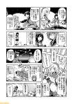 10s 6+girls aircraft airplane atago_(kantai_collection) beret black_gloves breasts comic commentary fairy_(kantai_collection) fubuki_(kantai_collection) furutaka_(kantai_collection) gloves greyscale hat heterochromia kantai_collection kinugasa_(kantai_collection) large_breasts long_hair machinery mizumoto_tadashi mogami_(kantai_collection) monochrome multiple_girls neckerchief non-human_admiral_(kantai_collection) pantyhose school_uniform serafuku short_hair smokestack spread_legs takao_(kantai_collection) torn_clothes translation_request