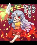 bare_shoulders barefoot bow clenched_hands dress fangs hatchet long_hair looking_away oriental_hatchet pote_(ptkan) red_background red_eyes sakata_nemuno single_strap smile touhou translation_request walking wavy_hair white_hair