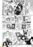 10s 5girls ;d black_gloves breasts checkered checkered_neckwear comic commentary eyepatch fingerless_gloves fubuki_(kantai_collection) fusou_(kantai_collection) gloves greyscale headgear isuzu_(kantai_collection) kantai_collection large_breasts long_hair mizumoto_tadashi monochrome multiple_girls necktie non-human_admiral_(kantai_collection) nontraditional_miko one_eye_closed open_mouth pleated_skirt school_uniform serafuku short_hair sidelocks skirt smile tenryuu_(kantai_collection) translation_request twintails yamashiro_(kantai_collection)