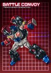 1boy autobot blue_eyes clenched_hand full_body grid grid_background headgear looking_away machine machinery mecha no_humans oldschool optimus_prime paintedmike red_background robot solo transformers wheel