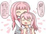 2girls comic magia_record:_mahou_shoujo_madoka_magica_gaiden mahou_shoujo_madoka_magica multiple_girls pink_hair reverse_(bluefencer) siblings sisters tamaki_iroha tamaki_yui translation_request