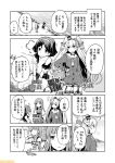 10s 3girls amatsukaze_(kantai_collection) bangs blunt_bangs character_name collarbone comic commentary crab dress greyscale hairband hatsukaze_(kantai_collection) kantai_collection long_hair mizumoto_tadashi monochrome multiple_girls parted_bangs sailor_dress school_uniform short_hair tanikaze_(kantai_collection) torn_clothes translation_request twintails