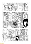 10s 3girls ahoge cat comic commentary fubuki_(kantai_collection) greyscale kantai_collection kuma_(kantai_collection) low_ponytail mizumoto_tadashi monochrome multiple_girls non-human_admiral_(kantai_collection) school_uniform serafuku shorts sidelocks smile sparkle star star-shaped_pupils symbol-shaped_pupils tama_(kantai_collection) translation_request