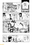10s 6+girls ahoge akashi_(kantai_collection) akatsuki_(kantai_collection) arare_(kantai_collection) bangs blunt_bangs braid cat comic commentary eyepatch flat_cap fubuki_(kantai_collection) glasses greyscale haruna_(kantai_collection) hat headgear hiei_(kantai_collection) hiryuu_(kantai_collection) hyuuga_(kantai_collection) ise_(kantai_collection) isuzu_(kantai_collection) jun'you_(kantai_collection) kantai_collection kirishima_(kantai_collection) kiso_(kantai_collection) kitakami_(kantai_collection) kongou_(kantai_collection) long_hair low_ponytail makigumo_(kantai_collection) maru-yu_(kantai_collection) midriff mizumoto_tadashi monochrome multiple_girls myoukou_(kantai_collection) navel nenohi_(kantai_collection) non-human_admiral_(kantai_collection) nontraditional_miko ooshio_(kantai_collection) petting ryuujou_(kantai_collection) samidare_(kantai_collection) school_uniform serafuku short_sleeves short_twintails shouhou_(kantai_collection) side_ponytail sidelocks single_braid smokestack souryuu_(kantai_collection) tenryuu_(kantai_collection) translation_request twintails