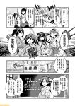 10s 6+girls :d ahoge arrow bow_(weapon) breasts comic commentary detached_sleeves error_musume flight_deck flipped_hair glasses greyscale haruna_(kantai_collection) headgear hiei_(kantai_collection) hiryuu_(kantai_collection) kantai_collection kirishima_(kantai_collection) large_breasts long_hair mizumoto_tadashi monochrome multiple_girls myoukou_(kantai_collection) nontraditional_miko open_mouth short_hair shouhou_(kantai_collection) smile souryuu_(kantai_collection) translation_request turret twintails umbrella wa-class_transport_ship weapon wo-class_aircraft_carrier